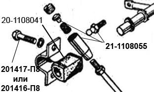 20-1108041..jpg