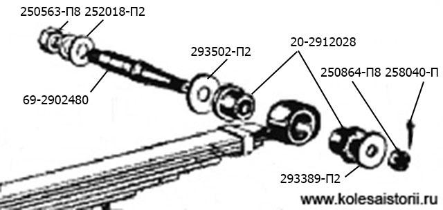 250563-P8..jpg