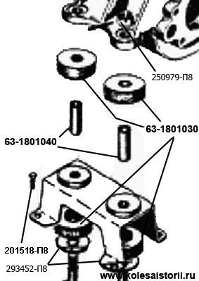 63-1801040..jpg