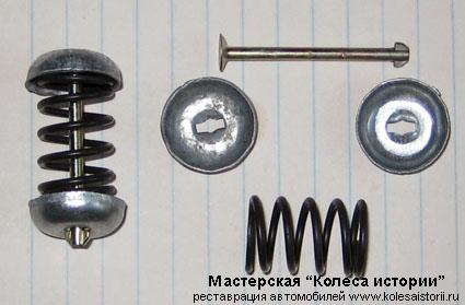 M-2065-S.jpg
