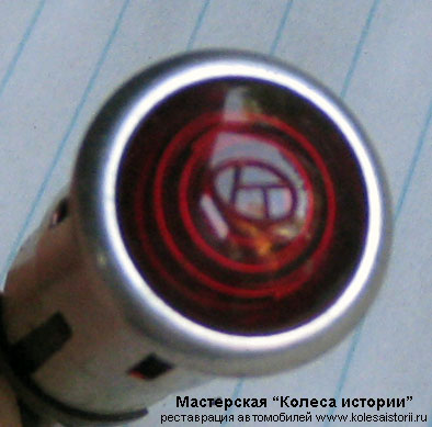 Панель приборов датчик температуры контрольная лампа