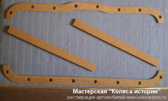 Prokladki_kartera_Pobeda.jpg