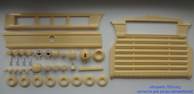 http://retroparts.7910.org/retropartsimages/plast_M20.JPG